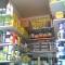 Owa Afrikan Market