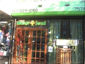 Mangoseed Restaurant